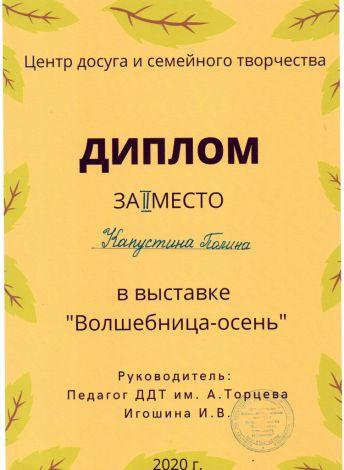 b_344_470_16777215_00_images_Ekocentr_Nashi_meropriyatiya_2020-2021_gorodskaya_vistavka_01.jpeg