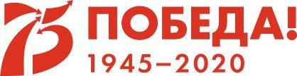b_420_108_16777215_00_images_Glavnaya_stranica_P-75_logotip_gorizont.jpeg